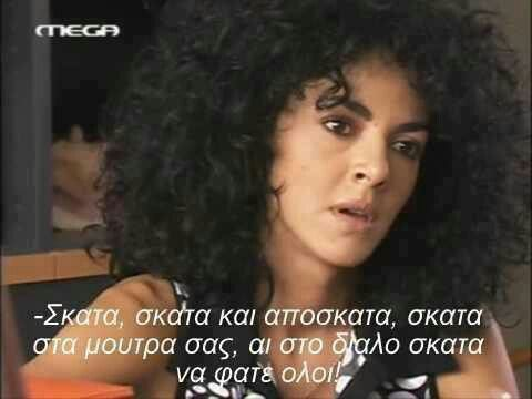ΡΑΝΙΑ Singles