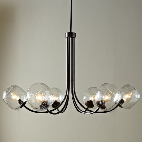 Eclipse Chandelier | west elm