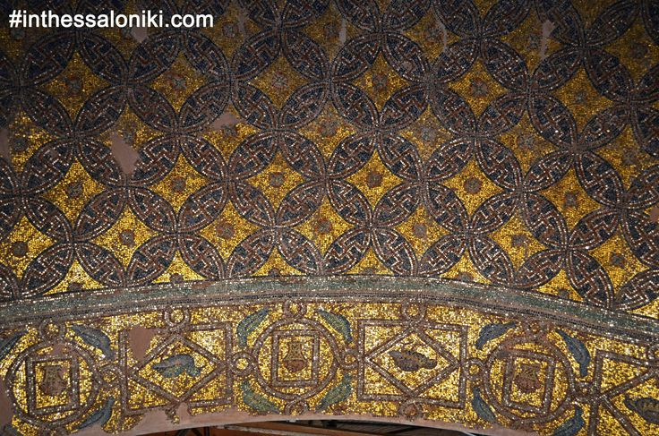 ● Rotonda - Part of the dom and other places of the structure are decorated with some brilliant mosaics that stood the test of time ● Θεσσαλονίκη Ροτόντα - Υπέροχα, μοναδικά ψηφιδωτά στολίζουν μέρος της οροφής και άλλα σημεία του κτίσματος ● #thessaloniki #rotonda #rotunda #roman #architecture #travel #greece #macedonia #travelphotography #archaeology #hellas #mosaics #art #ροτοντα #ψηφιδωτα #ρωμαϊκη #ελλαδα #μακεδονια #history
