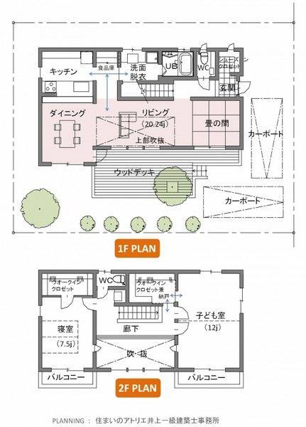 【図1】20畳のリビング・ダイニングを確保した延べ床面積35坪の家の間取り例(クリックで拡大)