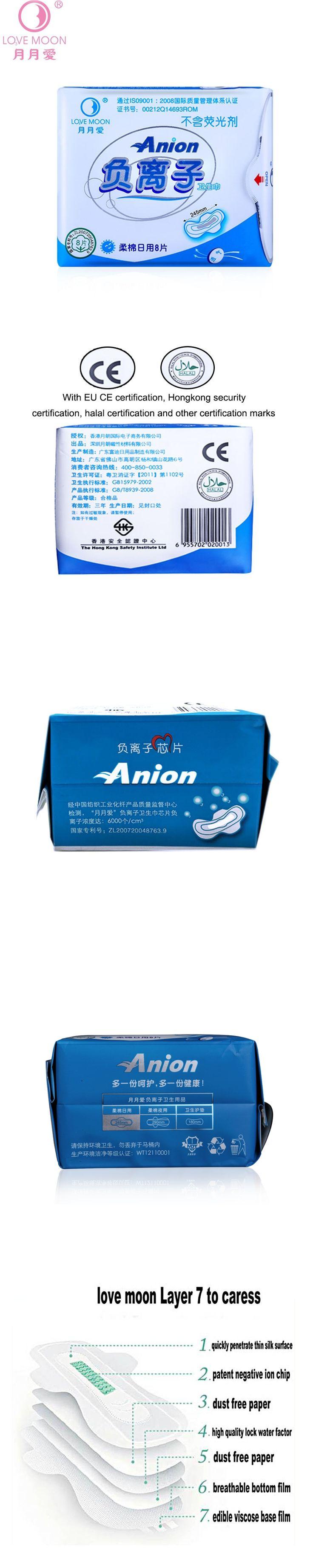 1Pcs+storage bag Sanitary Pads Anion Pads Feminine Hygiene Sanitary Napkin Organic Cotton Winalite Lovemoon Safety Sterilization