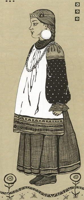 Воронеж. Russian Costumes, Voronezh