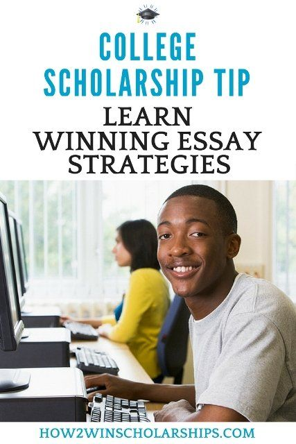 How scholarships help students essay