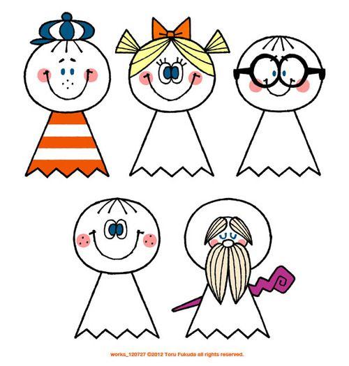 torufukuda: TAN-SU 古舘プロジェクトによるコンテンツ「地域・人・ものづくり~未来につながるアイデアの引き出し~TAN-SU」において、てるてる坊主のキャラクターデザインを手がけました。 キャラクターデザイン:福田透プロデューサー:山口泰志(古舘プロジェクト)