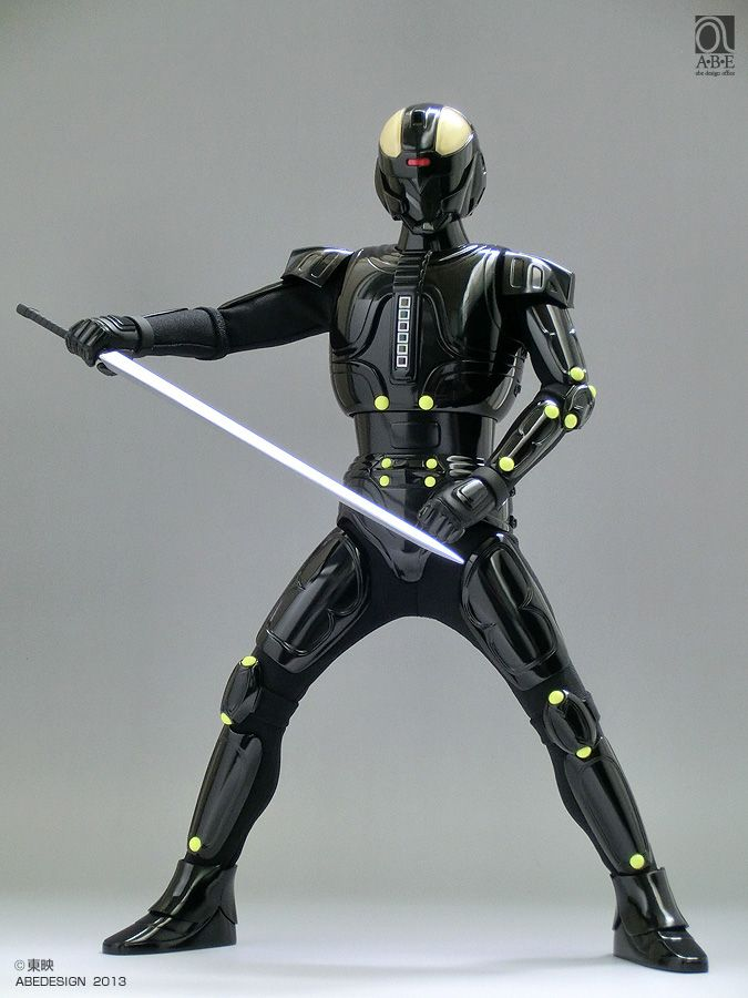 jaspion-kit-12