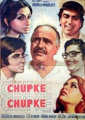 Chupke Chupke (1975): Dharmendra, Sharmila Tagore, Om Prakash, Amitabh Bachchan, Asrani, Jaya Bhadhuri/Bachchan, David; MUSIC DIRECTOR: Sachin Dev Burman    #Bollywood #Movies #Classics #MumbaiMatinee #Stars