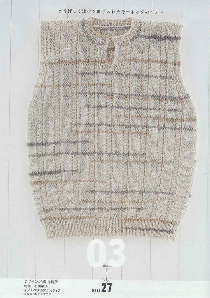 Альбом «Ondori Mens Knit 2005» /япония - мужская вязаная одежда/. Обсуждение на LiveInternet - Российский Сервис Онлайн-Дневников