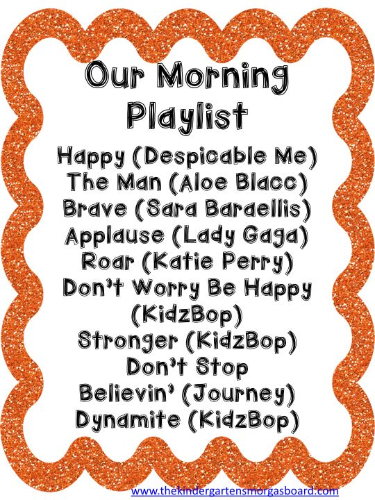 A playlist for morning arrival in your classroom. Upbeat/fast/exciting music gets our kids awake and helps them start the day in a more energetic and alert mood! Great classroom management tool!