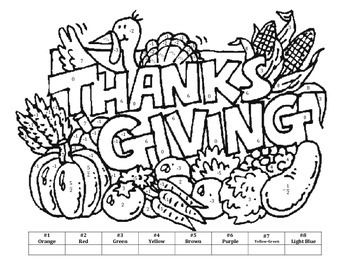 advanced coloring pages thanksgiving - photo#41