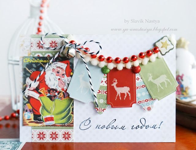 Вдохновение №5 Уютное Рождество!