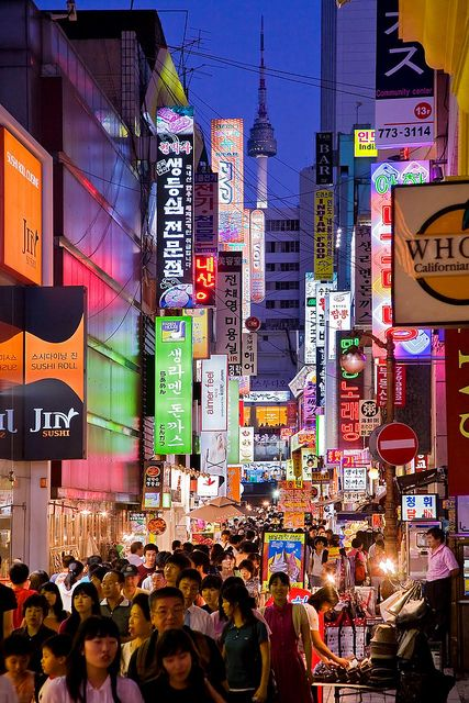 Myeongdong , Seoul (Get there: Take the Seoul subway to Myeongdong Station, Line 4, Exit 6)