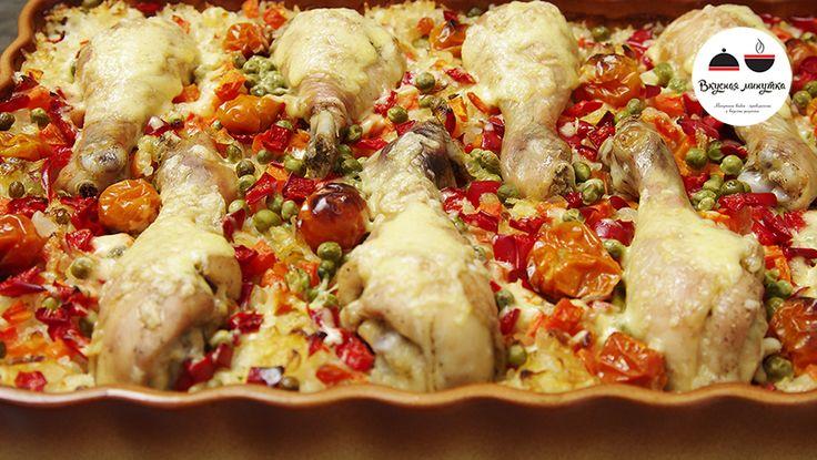 Рис с овощами и куриными ножками - блюдо для ленивых!