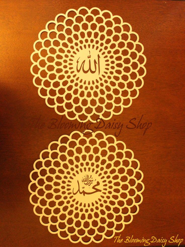 1000 Ideas About Islamic Wall Art On Pinterest Islamic
