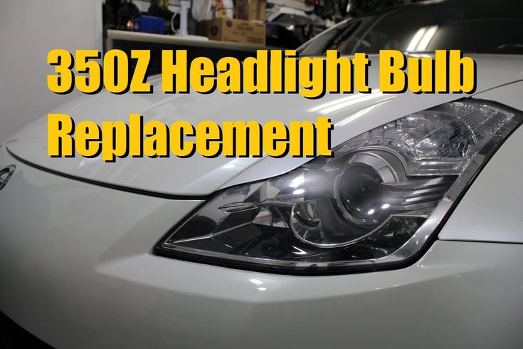 Nissan 350Z Headlight bulb replacement factory HID (2006-2009) - YouTube