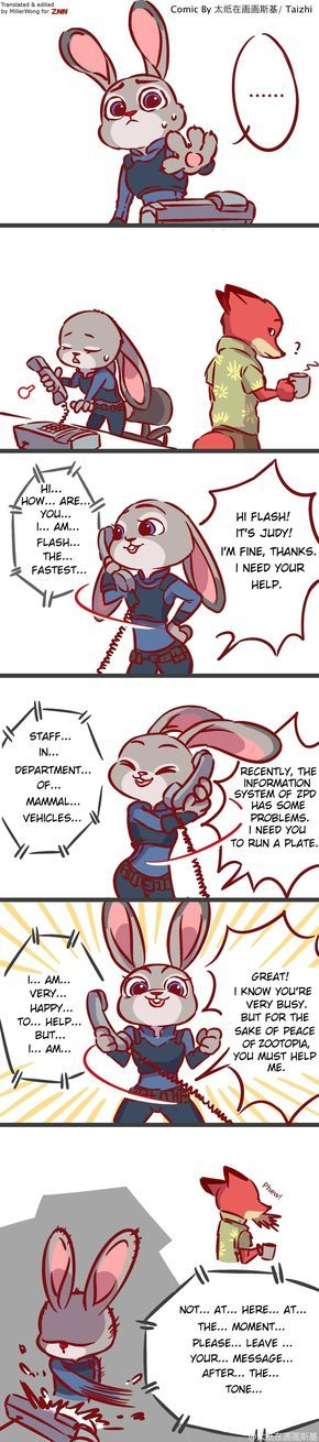 Zootopia News Network: Comic: Judy Calls Flash (Comic by 太纸在画画斯基)