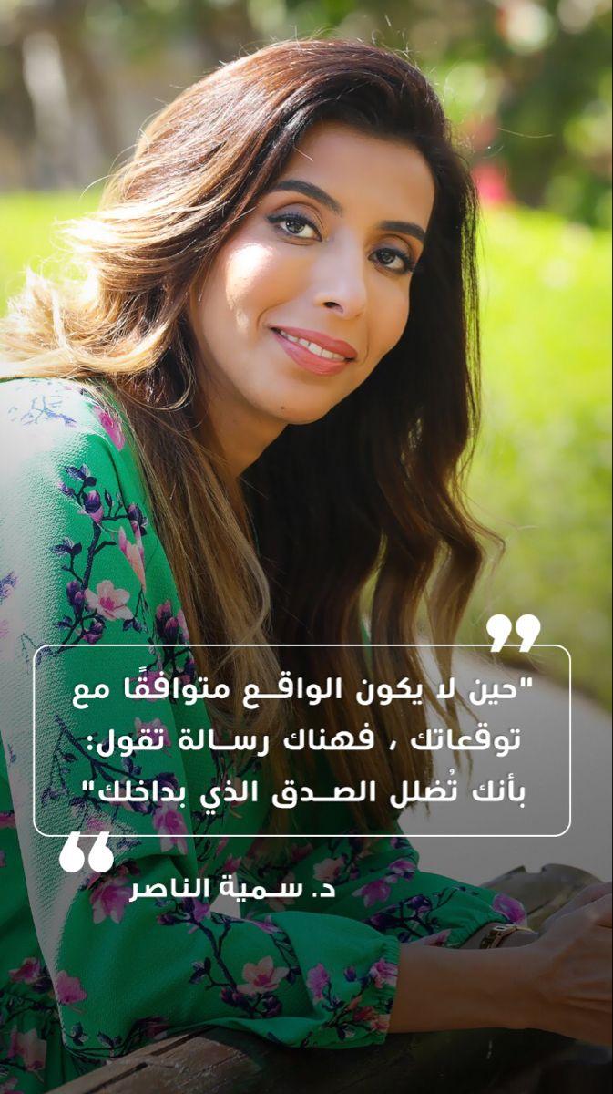 Pin By Dr Sumaya Al Nasser On خلك منتبه Incoming Call Screenshot Incoming Call