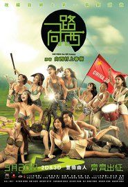 Due West: Our Sex Journey Subtitle Indonesia