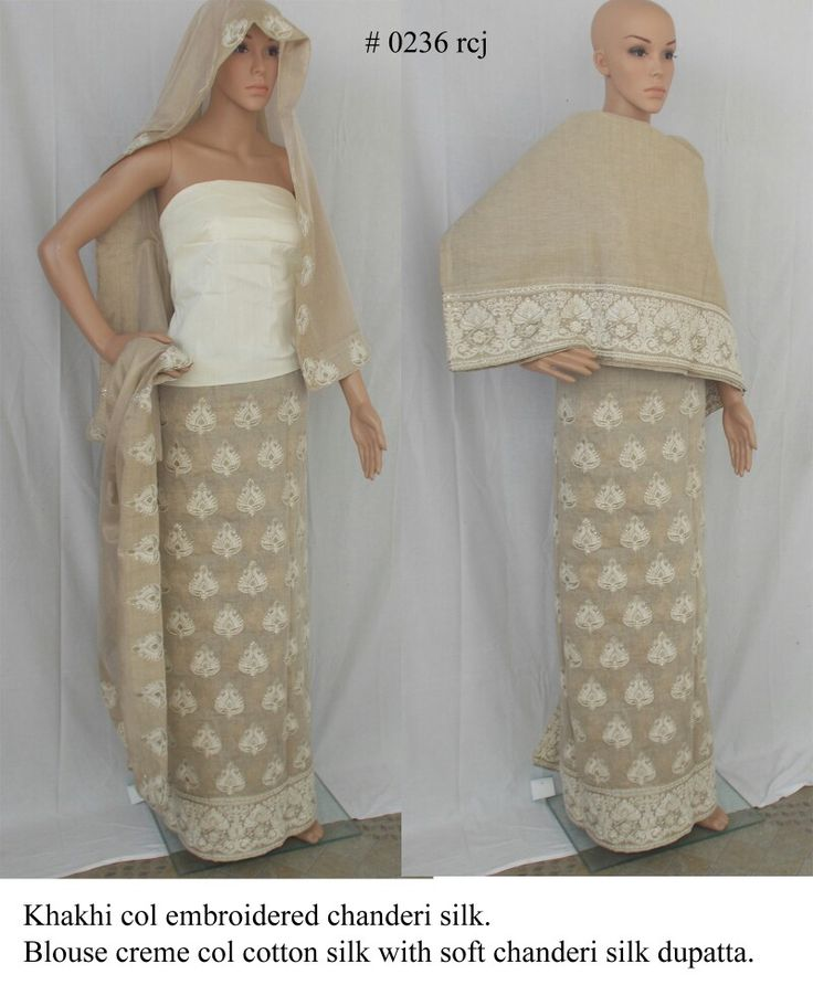 RCJ - Khakhi colour Chanderi with creme col embroidery all over, contrast blouse with korean silk dupatta
