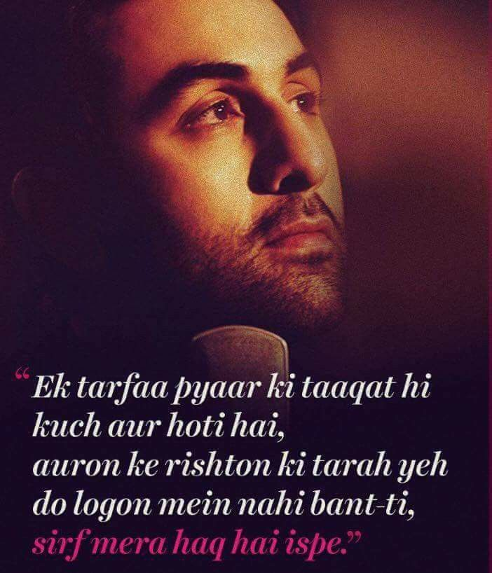 1000+ Bollywood Quotes on Pinterest | Romantic Dialogues, All Is Well ...