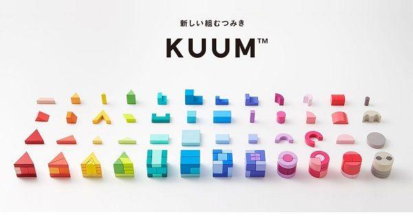 フェリシモ、monogoto社・濱口秀司氏と共同開発した新しい積み木「KUUM」を発売 | Biz/Zine