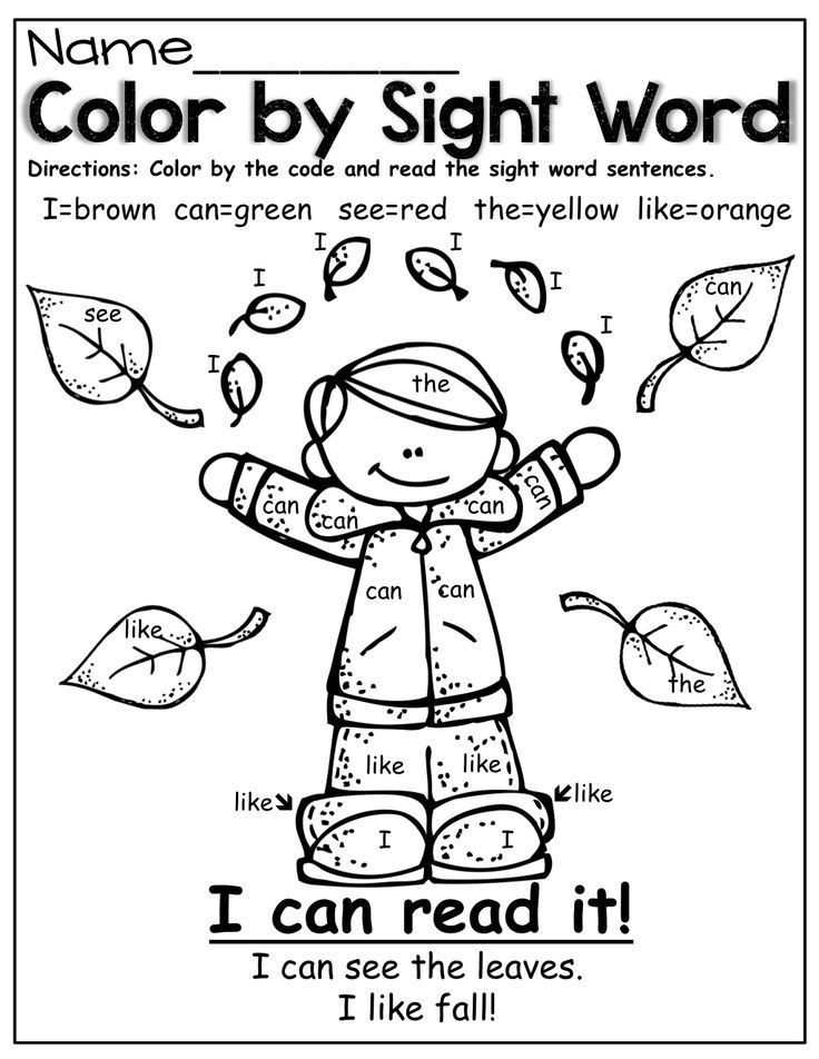 Free Sight Word Coloring Pages