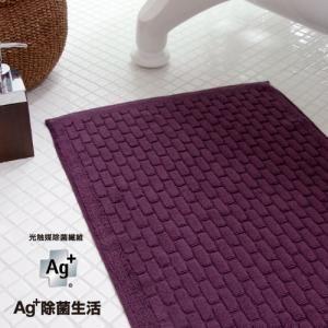 Ag+ブリーク タオルバスマット