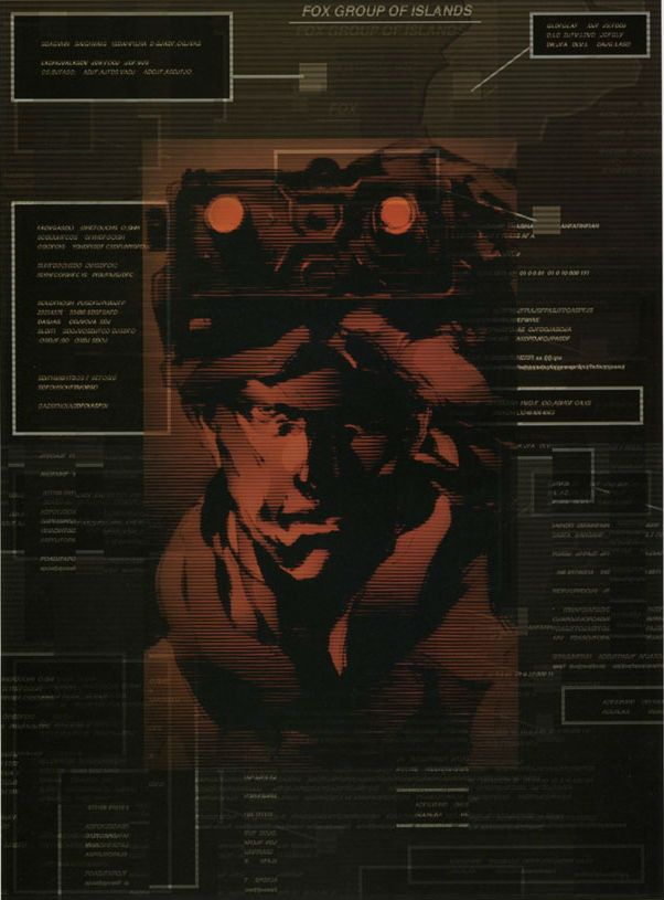 Metal Gear Solid by Yoji Shinkawa