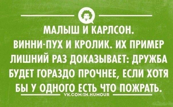 На работе мы дружим комнатами))