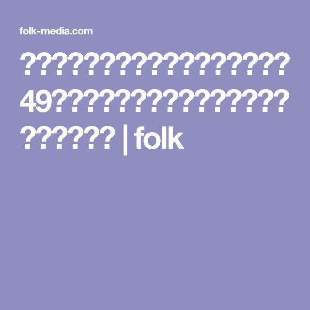 シンク下・調理台下・コンロ下収納例49選☆気を付けたいポイントや収納術をご紹介! | folk