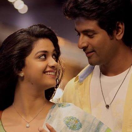 "Chennai Ungal Kaiyil: Sivakarthikeyan's (SK's) Super hit tamil movie ""Remo"" to be released in Telugu on 25th Nov 2016. #movieupdates www.chennaiungalkaiyil.com  movies yet to release, Latest cinema news."
