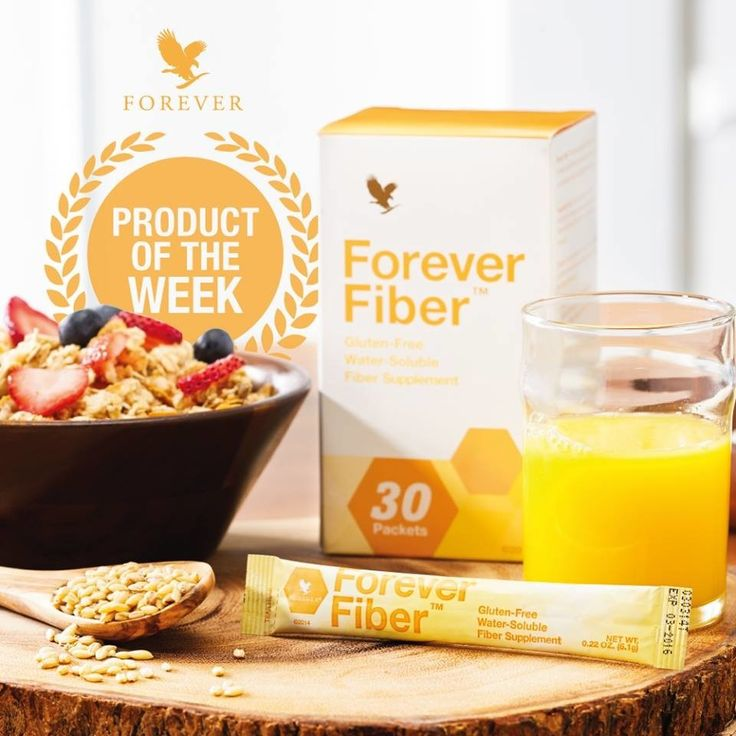 Forever Fiber, our solution for getting your daily fiber needs! Forever Fiber is a proprietary blend of four different types of fibers, forming 5g of soluble fiber that equals the fiber content of 1 ½ cups of brown rice (without the carbs and calories). It readily dissolves into Aloe Vera Gel or any other drink and is mild tasting, grit-free, gluten-free. Try it now!    http://link.flp.social/k6NXsL     #ForeverLiving #AloeVera #ThisIsForever #ForeverFIT #IAmForeverFIT