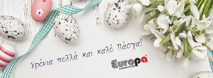 Ευχές για καλό Πάσχα και καλή Ανάσταση από την οικογένεια της EUROPA! Happy Easter!
