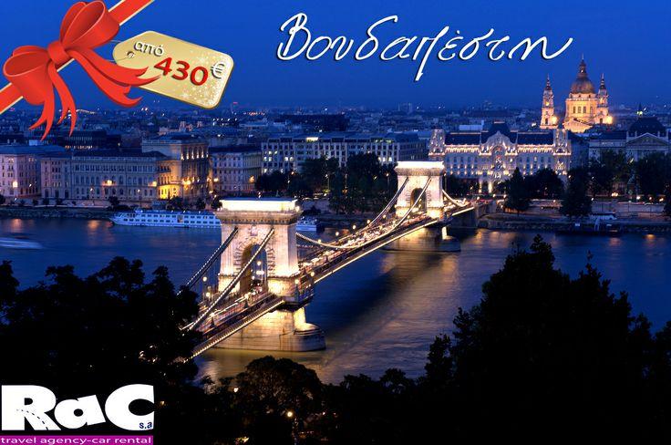 Γιορτές στη Βουδαπέστη και στα χωριά δίπλα στο Δούναβη από 430,00 € !!  5 μέρες Βουδαπέστη & χωριά δίπλα στο Δούναβη με διαμονή στο πολυτελές INTERCONTINENTAL 5* dlx σε δωμάτιαμε θέα Δούναβη ή στο NOVOTEL CENTRUM 4* με πλουσιοπάροχο μπουφέ πρόγευμα καθημερινά και «Βασιλικό γεύμα» με απεριόριστο κρασί στο αναγεννησιακό εστιατόριο RENAISSANCE!