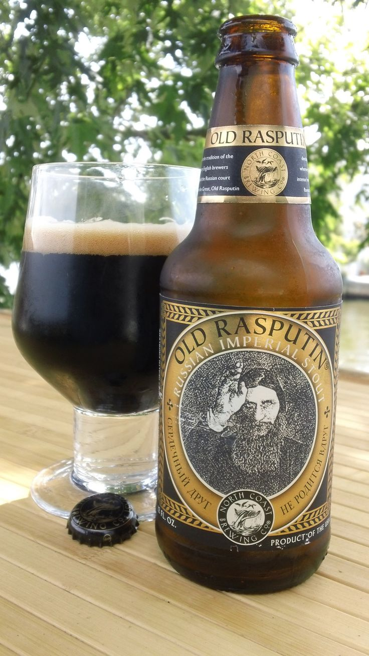 If you want the hair to sprout from your chest like weeds in the summer, go out and do yourself a favor, and get some Old Rasputin.