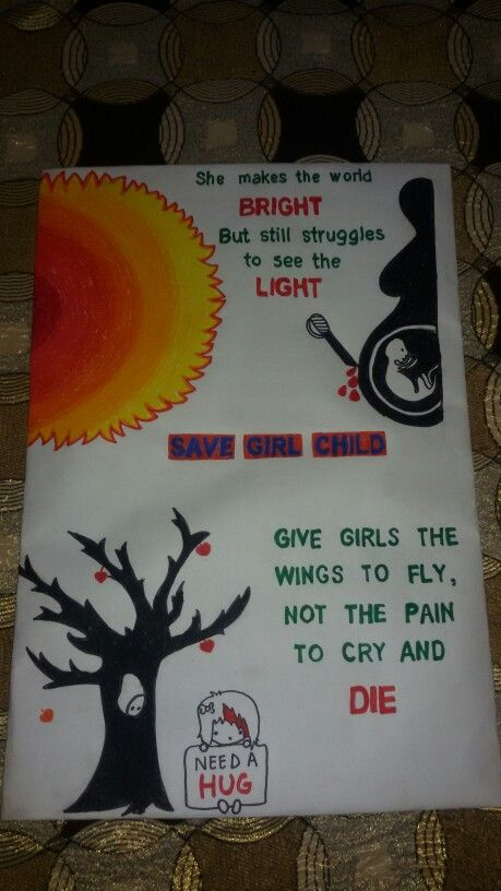 Save girl child | Handmade Posters and crafts | Save girl ...