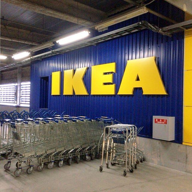 IKEAで鍋を調達。  #shoping#買い物#kitchentools#台所用品#IKEA#イケア#ikea鶴浜  Yummery - best recipes. Follow Us! #kitchentools #kitchen