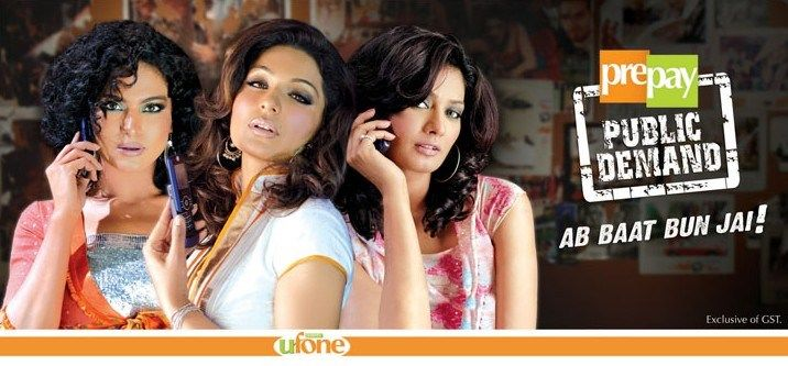 Ufone 3G Packages & Ufone Internet Packages
