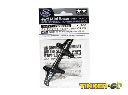 MINI 4WD TAMIYA 94954 PIASTRA CARBON POST JCUP 13 - € 11.50