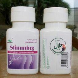 Alamat Agen Slimming Capsule Jakarta