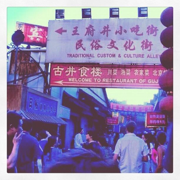"The ""snacks-market"" #Wangfujing"" #xiaoche #beijing #food #lanterns #chinecharacters #people #tourists"