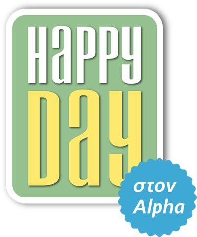AlphaTV Δες εδώ όλες τις εκπομπές με όλα τα τελευταία νέα από τη showbiz, gossip και πολλά άλλα WEB TV, Πρόγραμμα τηλεόραση