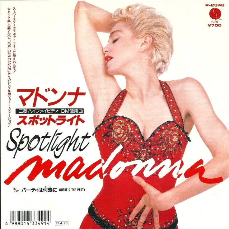 81 Best Images About Japan 7 Quot Single Picture Sleeve On