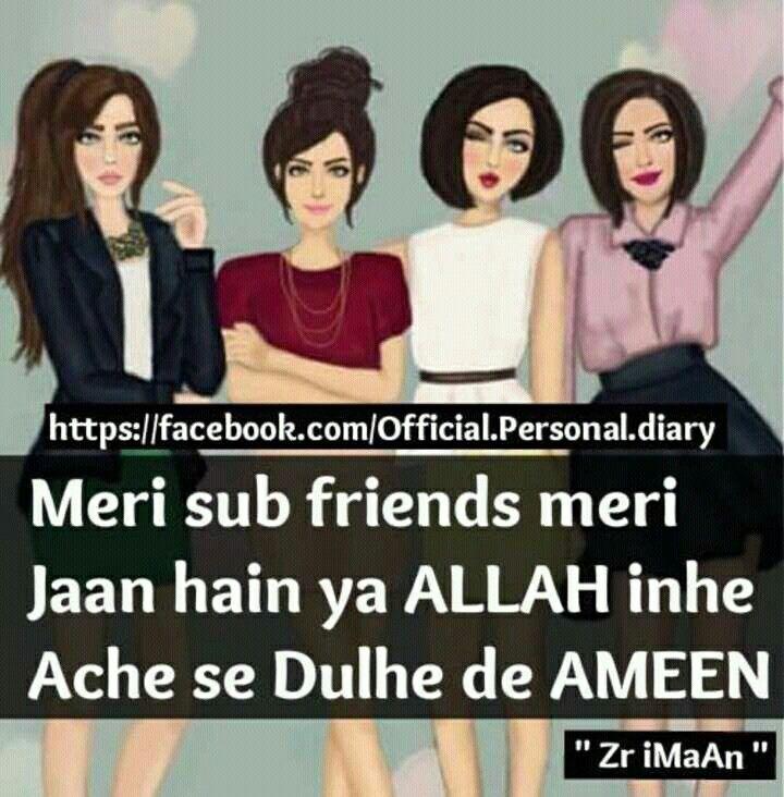 Ameeeeeeen In Shaa Allah