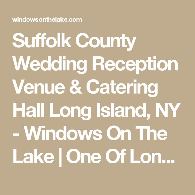 Suffolk County Wedding Reception Venue & Catering Hall Long Island, NY - Windows On The Lake | One Of Long Island's Best Wedding Venues | Catering Halls