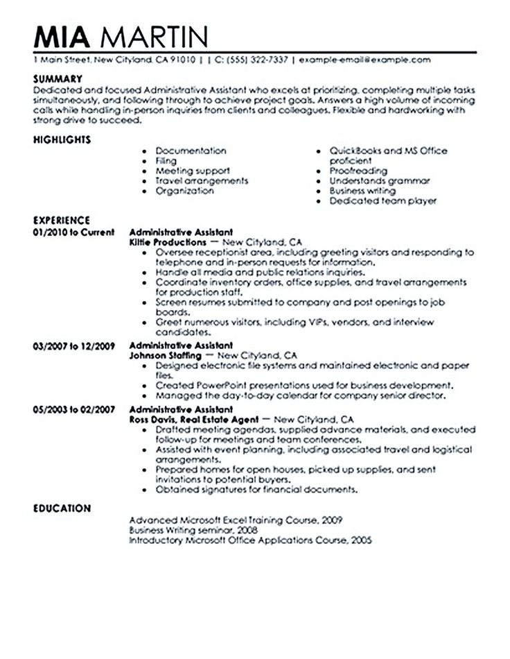 administrative assistant resume template microsoft word free download 2003