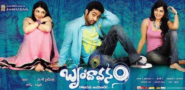 Brindavanam Full Movie