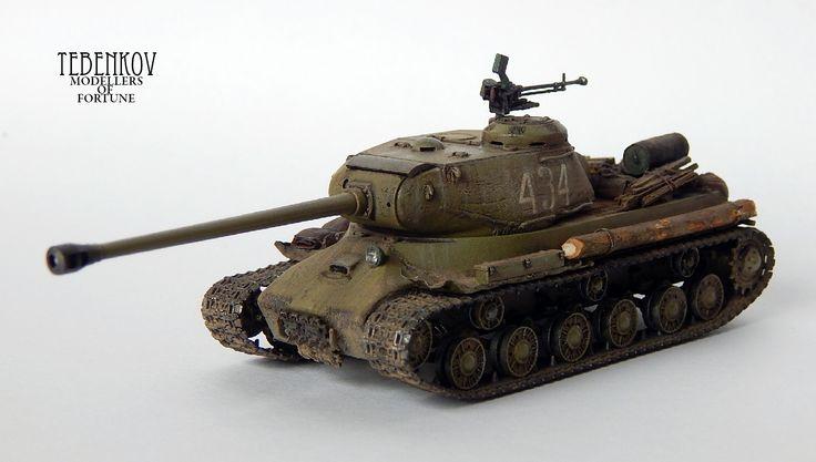 ИС-2 — Каропка.ру — стендовые модели, военная миниатюра