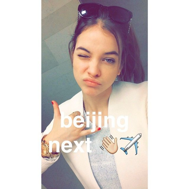 Instagram media realbarbarapalvin - excited to go back to Beijing. see you soon