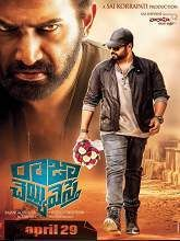Raja Cheyyi Vesthe Telugu Full Movie Story line: When an aspiring director (Nara Rohit) tells a story about bringing down a hit man (Taraka Ratna), he receives a threat telling him to follow through.