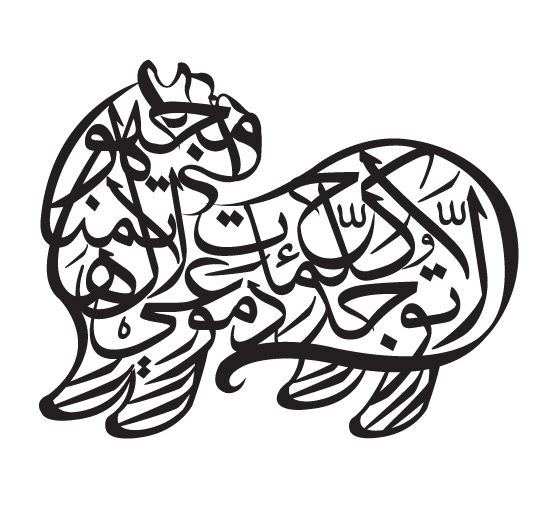 """By Maece Seirafi for Black Dog Films Production, zoomorphic calligraphy """"tiger"""""""
